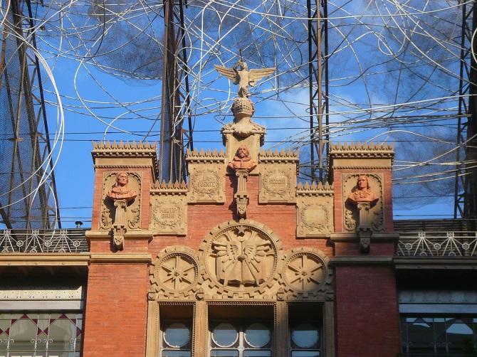 Art in Barcelona: Tàpies foundation
